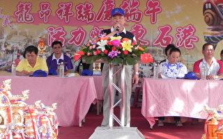 2012年嘉义县第29届龙舟竞赛热闹登场