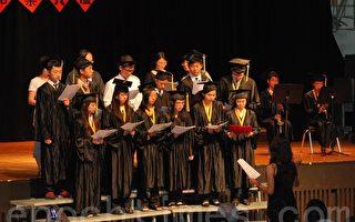 北新中文學校舉辦年度結業典禮