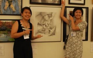 华裔学生获国会艺术大赛地区头奖