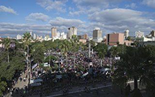 组图:巴拉圭总统被弹劾 拉美拟制裁
