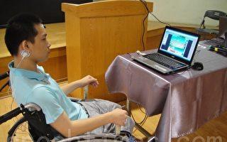 脑波操控电玩 和实身障生新体验