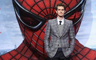 安德魯重塑全新蜘蛛俠