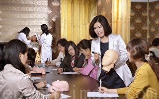 引领半永久化妆  韩国jonme设计学院