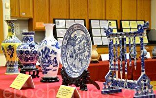 灿烂的中国瓷器