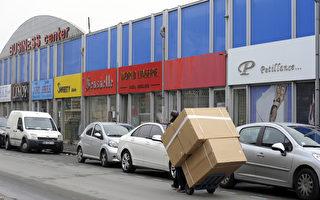 歐債危機 法國華商日子亦不好過