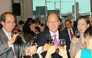 蒙特婁僑學界  歡送中華民國駐加代表李大維