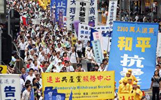 [歷史今日]七一遊行香港在黑白搏擊中震顫