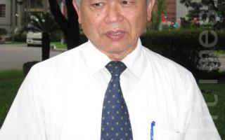 台湾法轮大法学会谴责中共绑架钟鼎邦