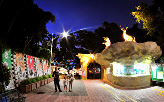 夜遊壽山動物園 快樂Fun暑假