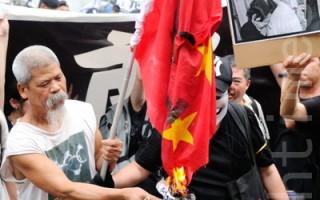 抗议李旺阳被杀烧党旗 古思尧被港警调查
