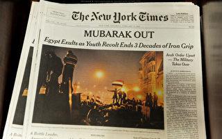 美国老牌大报《纽约时报》中文网本星期终于登陆中国大陆。(STAN HONDA / AFP)