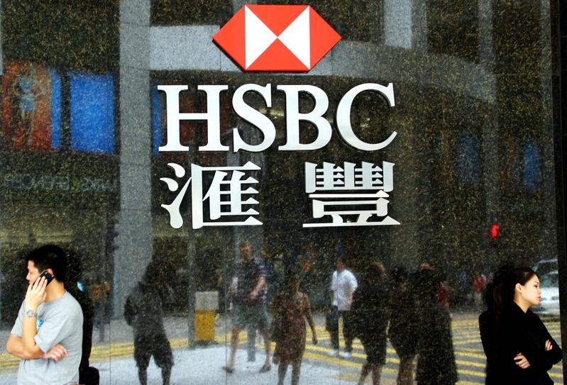 香港金融機構可能很快面臨美國制裁