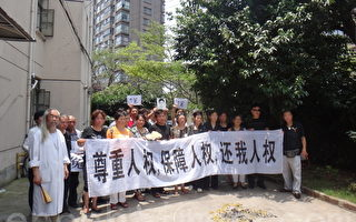 """独家视频:""""七·一""""上海民众高喊打倒共产党"""