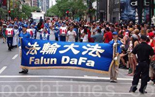 蒙市加拿大国庆游行 天国乐团感动观众