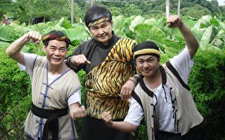 賀一航客串戲說台灣 與小草演對手戲