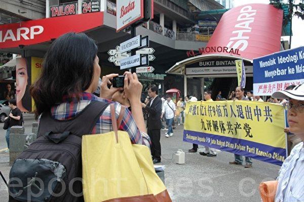 民眾紛紛在聲援三退活動現場拍照留念。(攝影:楊曉慧/大紀元)
