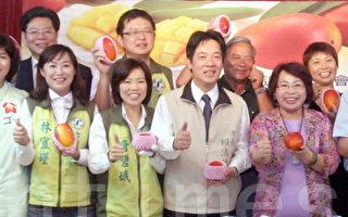 议会外交成功 日本国会行销台南芒果