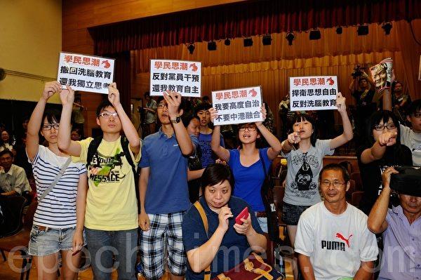 刚上任的行政长官梁振英昨日到屯门出席地区论坛时,遭到学民思潮的学生抗议,要求撤回洗脑国民教育。(摄影:宋祥龙/大纪元)