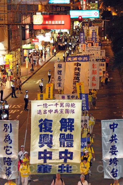 法轮功学员的游行阵列,呼吁中国民众退出中共党、团、队,解体中共。(摄影:潘在殊/大纪元)