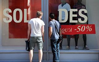 法國夏季大減價:名牌、網購加謹慎