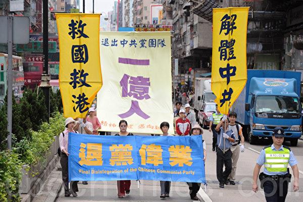中组部7.1公布党员人数被讥大笑话 高官警察退党