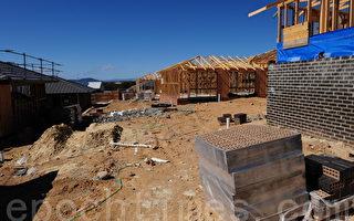 建新房許可 跌至8年來最低