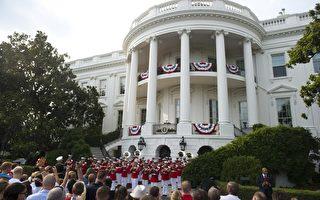 欢庆独立日 全美国各族裔为这片自由土地而自豪