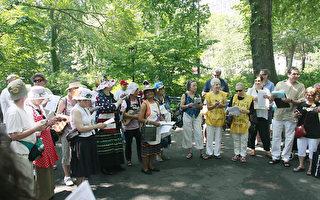 國慶日 奶奶反戰團中央公園朗讀憲法
