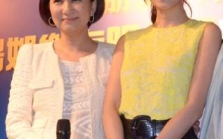 新MV考演技  陈法拉7月出唱片