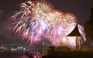 组图:纽约欢庆独立日焰火集锦