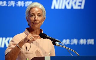 IMF总裁:经济前景堪忧 将下修全球经济展望