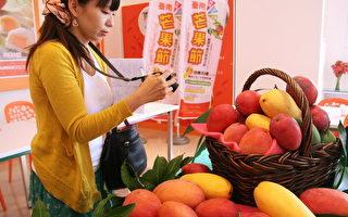 記者會上擺飾的頂級芒果,玉井農會進價每公斤110元,消費者想享受得花多少錢?(攝影:賴友容/大紀元)