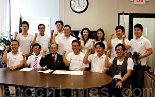 新澤西將舉辦韓國中秋節大型聯歡活動