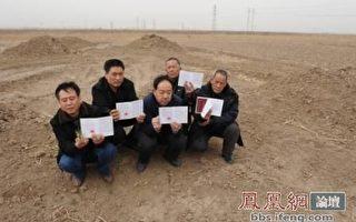 【投书】3千亩土地被官商勾结霸占转租