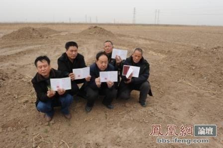 【投書】3千畝土地被官商勾結霸佔轉租