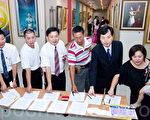 7日在台湾彰化的真善忍国际美展,展出中国法轮功学员遭迫害的画作,让许多观画名流感同身受。对于大陆民众集体按手印,要求释放受非法迫害的法轮功学员,他们也主动签名、盖手印表示支持,并希望政府积极营救遭中共无理拘留的台湾法轮功学员锺鼎邦。国际彰美狮子会前会长吴芊葳(右起)、台中监狱副典狱长辛孟南、彰化县陶艺协会会长陈良柏及彰化县福尔摩沙志工联盟协会理事长陈冠鸿等人一起按手印。(摄影:陈柏州 / 大纪元)