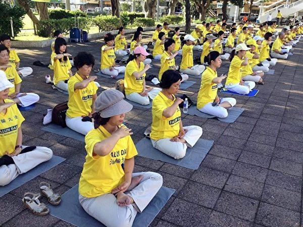 法轮功学员在冲绳奥武山公园集体晨炼。(明慧网)