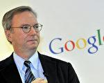 美國《外交政策》在7月9日引用谷歌(Google)董事會主席埃里克.施密特的話稱,對中國的技術和信息滲透最終將迫使中國的「網絡長城」垮塌,甚至導致中共在政治上的開放。 (JUNG YEON-JE/AFP/Getty Images)