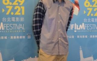 北影奖第二波颁奖人 柯震东搭档郭采洁