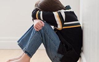 如何幫助孩子應對欺負