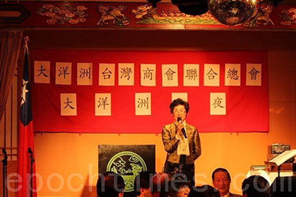 中華民國駐澳大利亞代表張小月女士在7月7日晚的開幕晚宴上致辭。(攝影:劉珍/大紀元)