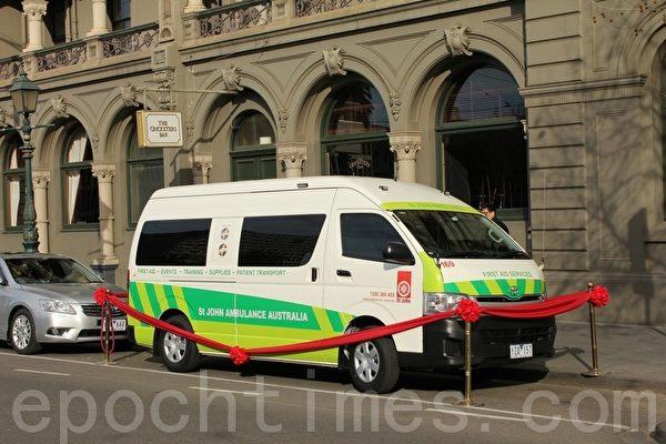 墨爾本台灣商會捐贈給聖約翰救助會(St. John Ambulance)的全新救護車。(攝影:劉珍/大紀元)