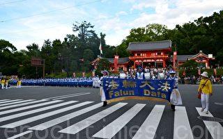 日本京都祇园祭 天国乐团感动古都
