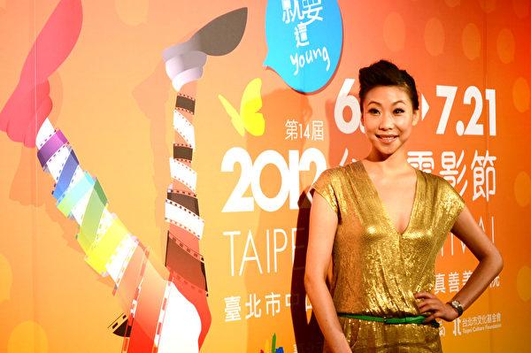 胡婷婷将担任台北电影奖颁奖人。(图/台北电影节提供)