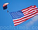 重慶公民網購美國國旗支持川普 嚇壞國保