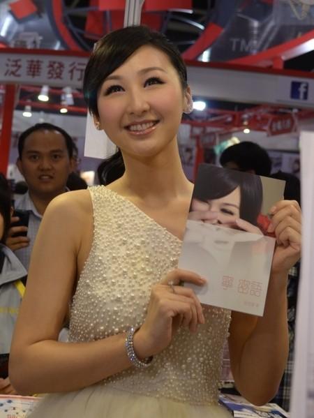 香港書展開鑼    明星名人舉辦簽書會