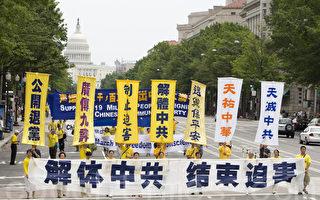 【鄭欣然】:中共該向中國人民交代了!