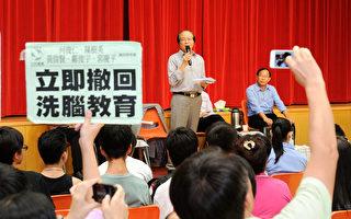 香港小學生手持步槍操練 中共紅色洗腦教育遭抵制