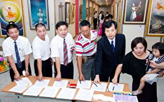 台灣1800主流按手印要中共釋放法輪功學員