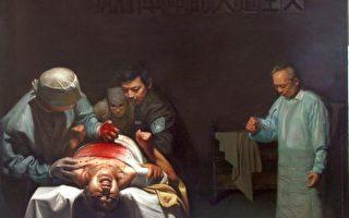 大卫‧麦塔斯:为什么要关心法轮功学员被活摘器官?